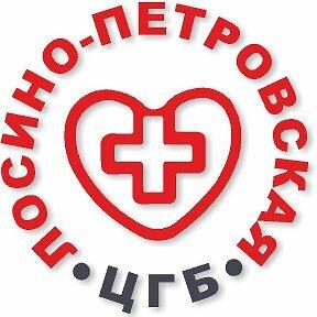 расписание женской консультации лосино петровский выбор