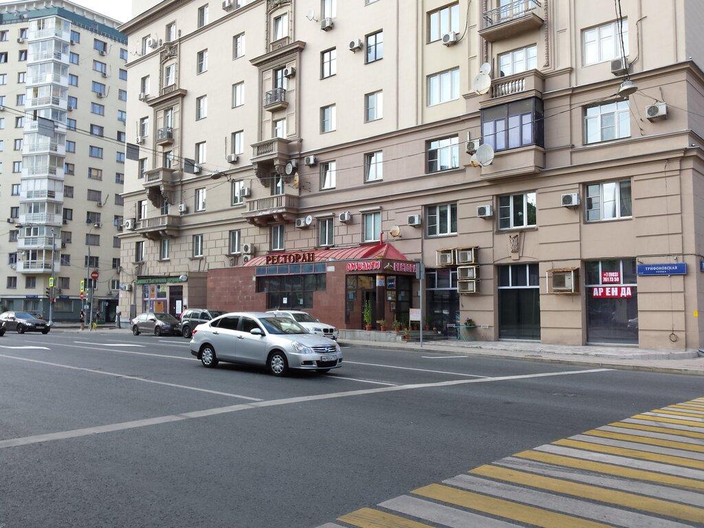 медцентр, клиника — Центр восточной медицины Саган Дали — Москва, фото №1