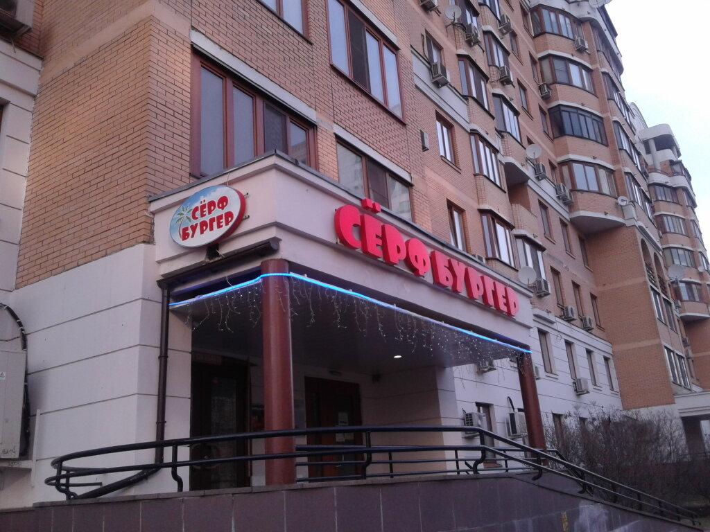 администрация — Департамент городского имущества — Москва, фото №1