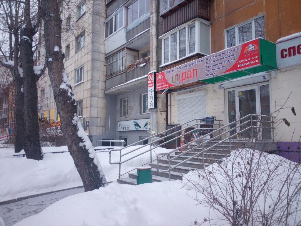 spas — Muzhskoy salon Garem — Yekaterinburg, фото №2