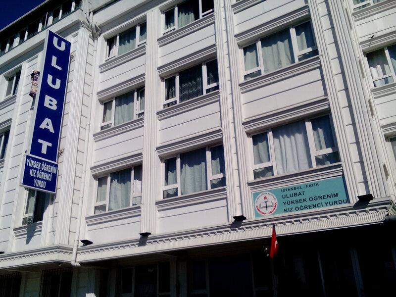 Ulubat Castle Hotel