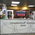 Mdm-Service, Ремонт фото- и видеотехники в Калуге