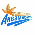 група компаний лето белгород работы
