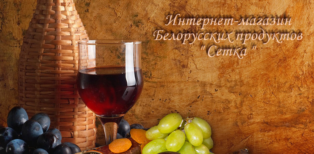 продукты питания оптом — Сетка — Воронеж, фото №5