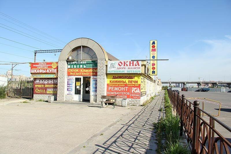 магазин для садоводов — НаДАЧу78.ru — Санкт-Петербург, фото №3