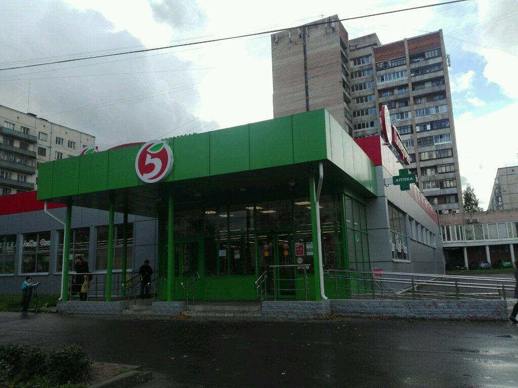 аптека — ЛенОблФарм — Санкт-Петербург, фото №1