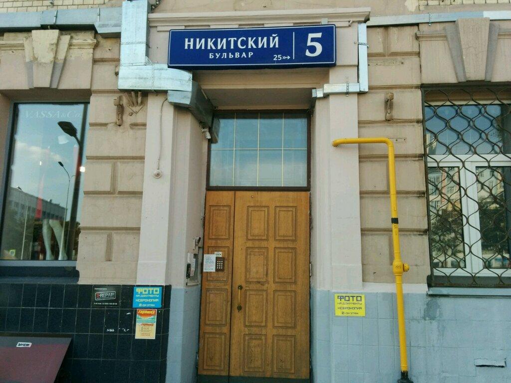ремонт телефонів — X-Repair — Москва, фото №10