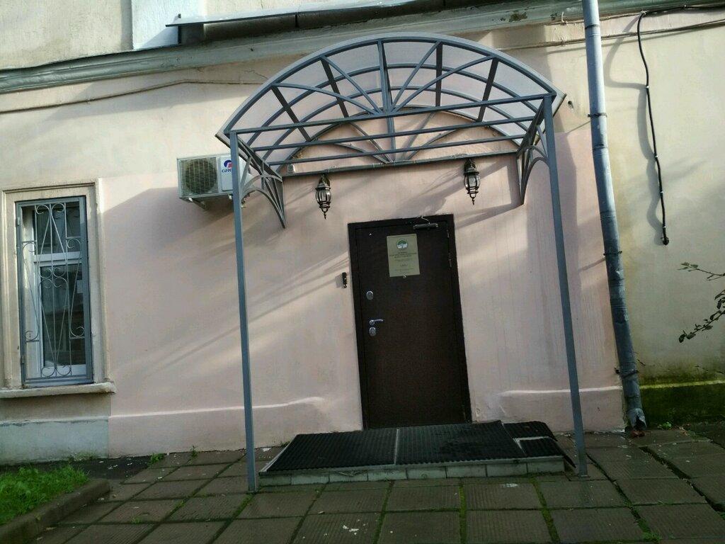медцентр, клиника — Клиника классической гомеопатии имени С. Ганемана — Москва, фото №2