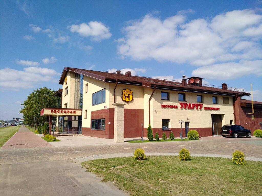 ресторан — Урарту — Минск, фото №2