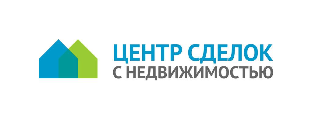 нотариусы — Центр сделок с недвижимостью — Санкт-Петербург, фото №7