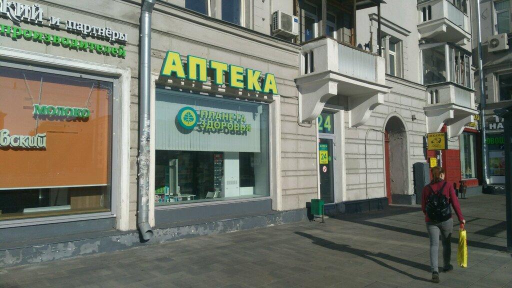 аптека — Планета здоровья — Москва, фото №2