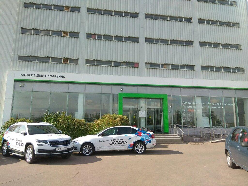 Москва автосалон марьино сайт авто под залог