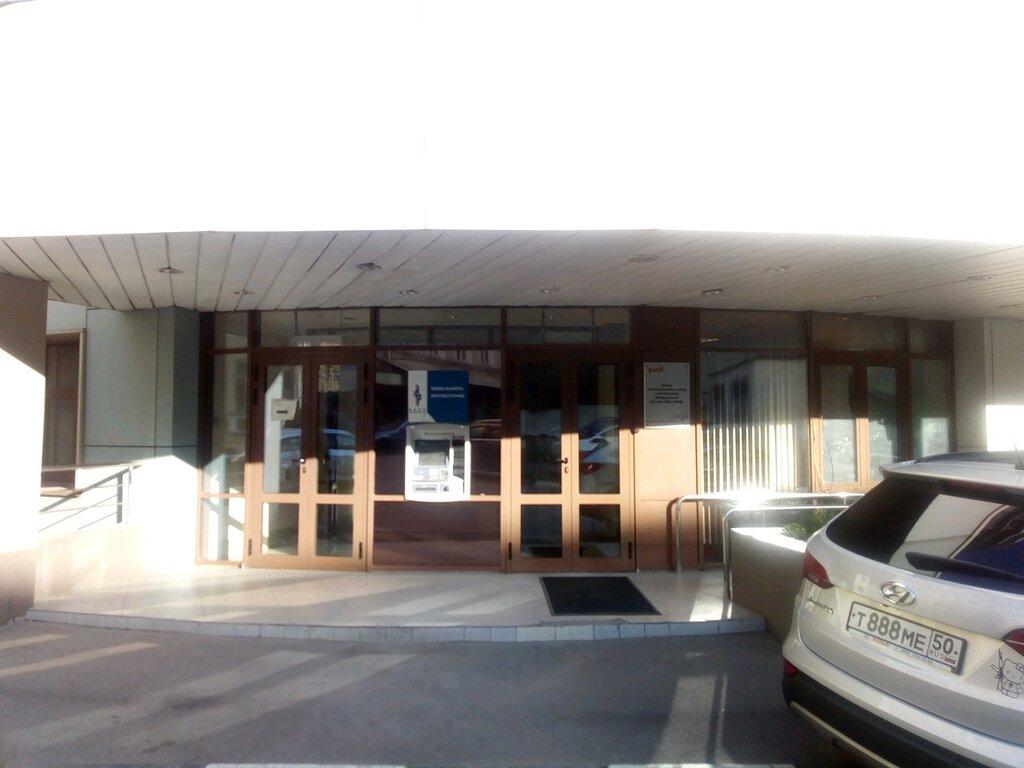банкомат — ВТБ — Москва, фото №1