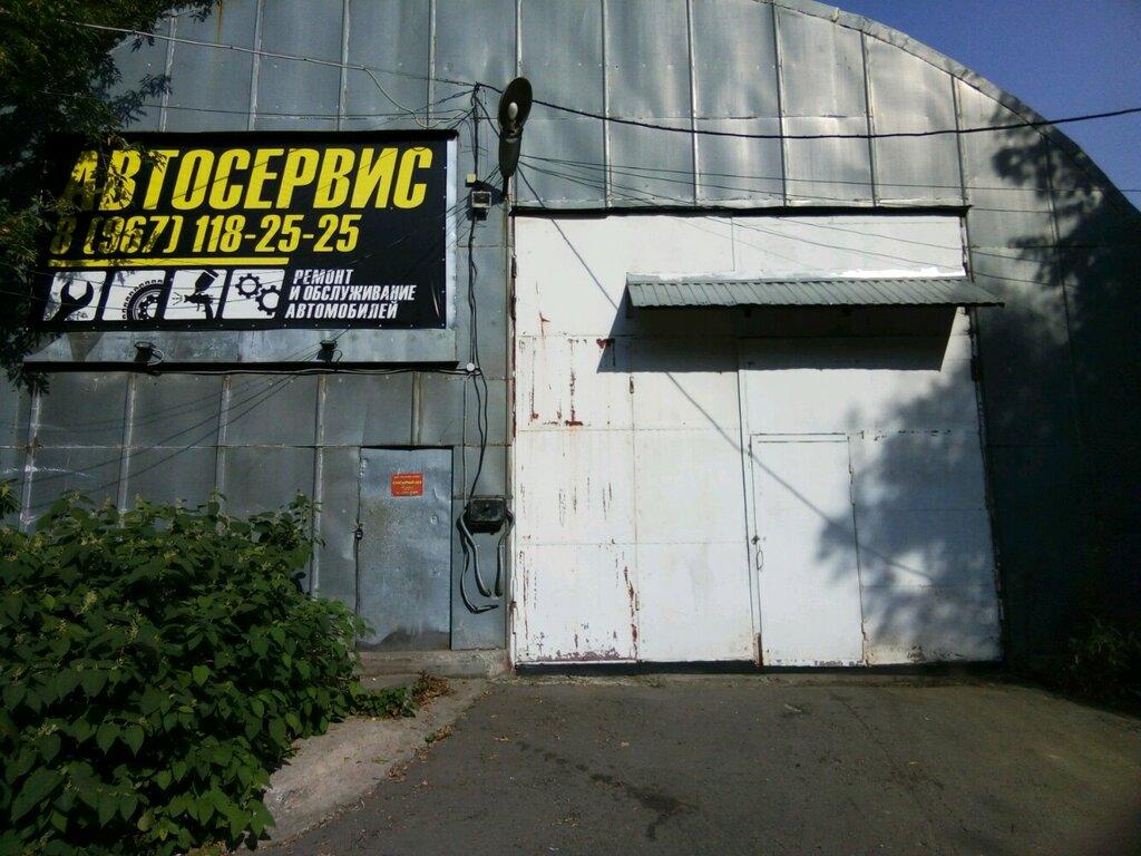 автосервис, автотехцентр — Гон Альянс Сервис — Москва, фото №1