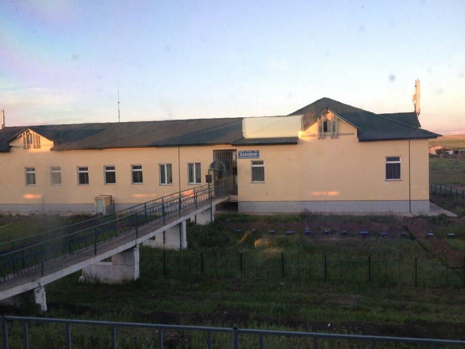 Станция шерловая фото