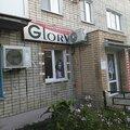 Glory, Услуги парикмахера на Бору
