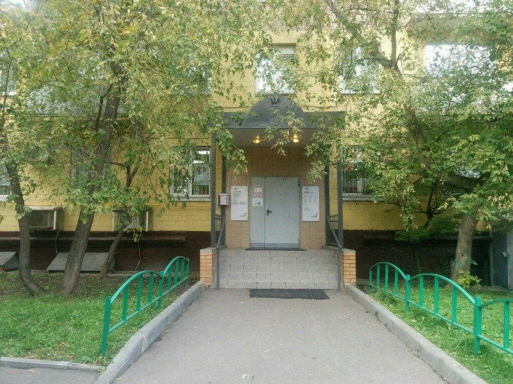 МФЦ — Центр госуслуг района Савёловский — Москва, фото №3