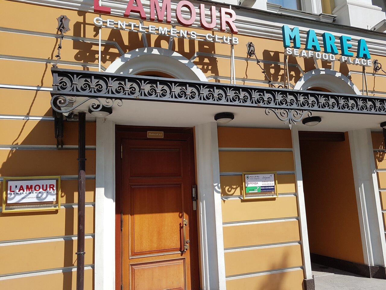 Клуб лямур в москве все стриптиз бар тюмень