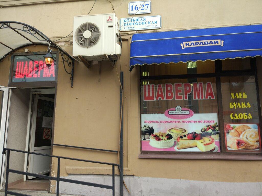 фото из прошлого ресторан невские берега бело-синие согласились