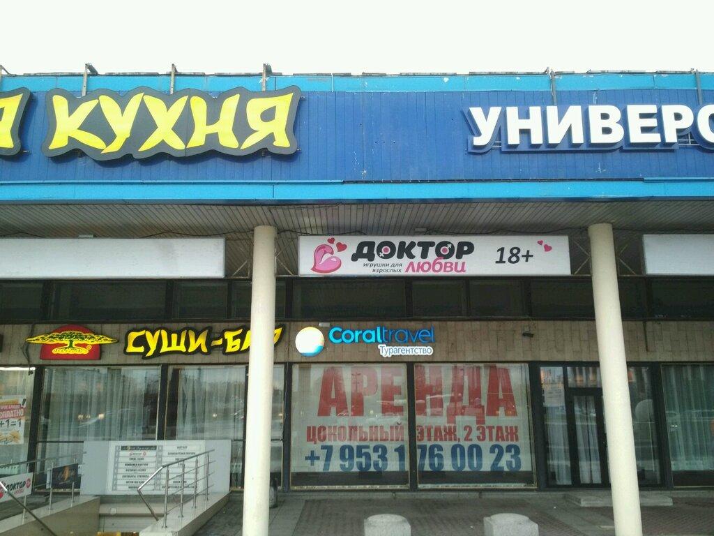 Букмекерские конторы метро московская [PUNIQRANDLINE-(au-dating-names.txt) 67