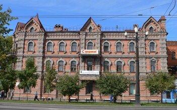 хабаровский краеведческий музей билеты