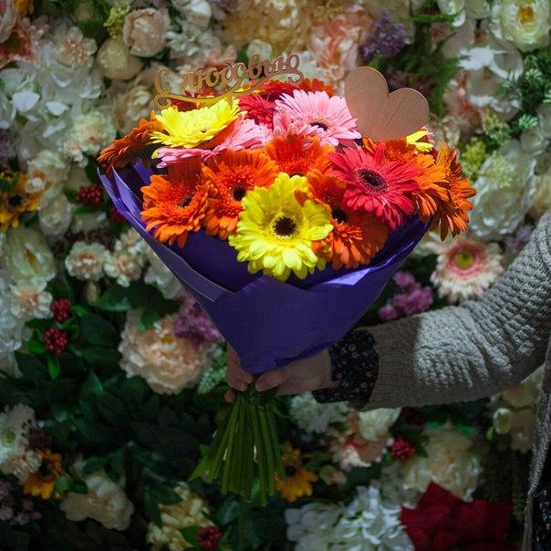 Доставка цветов белгородская область