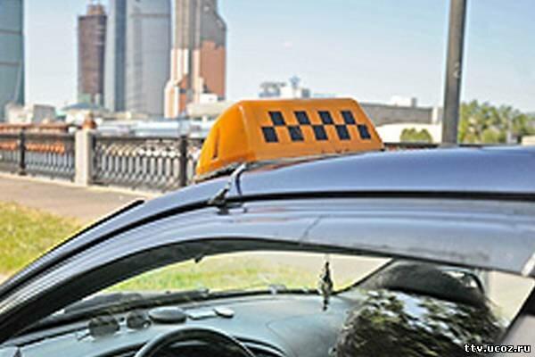 Бренд Такси - основная фотография