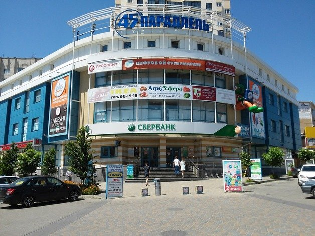 курьерские услуги — Доставка товаров ИКЕА — Ставрополь, фото №1