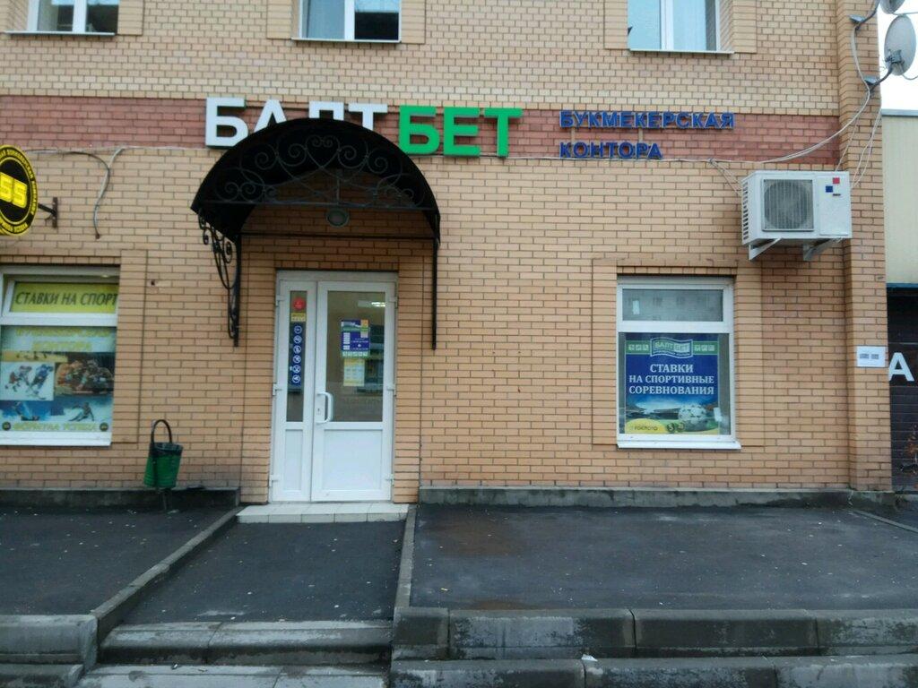 Ставки на спорт первомайская ставки транспортного налога в иркутско