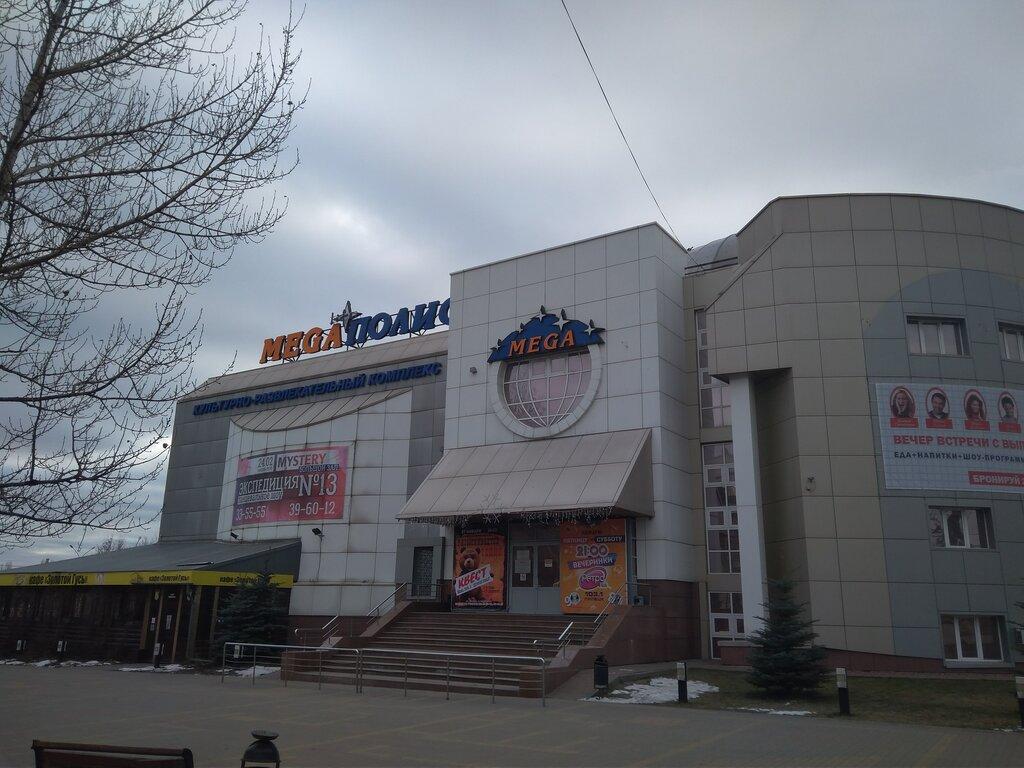 Липецк ночной клуб мегаполис ночные клубы хвалынск