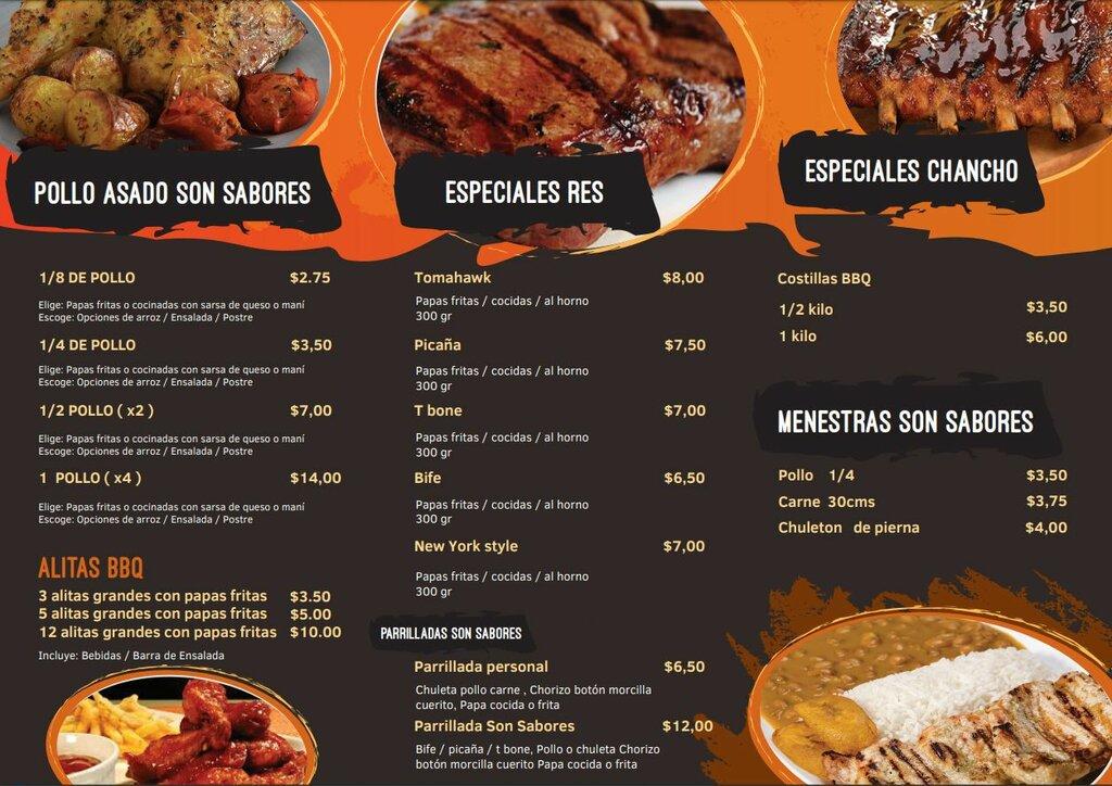 restaurant — Restaurante Son Sabores — Quito, photo 1