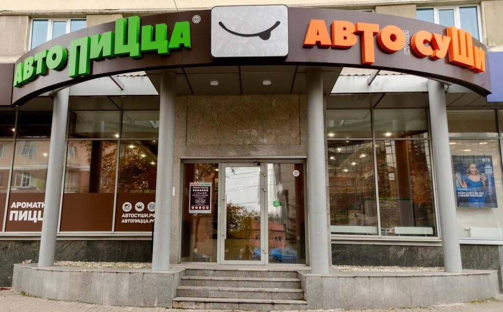 суши-бар — Автосуши — Курск, фото №1