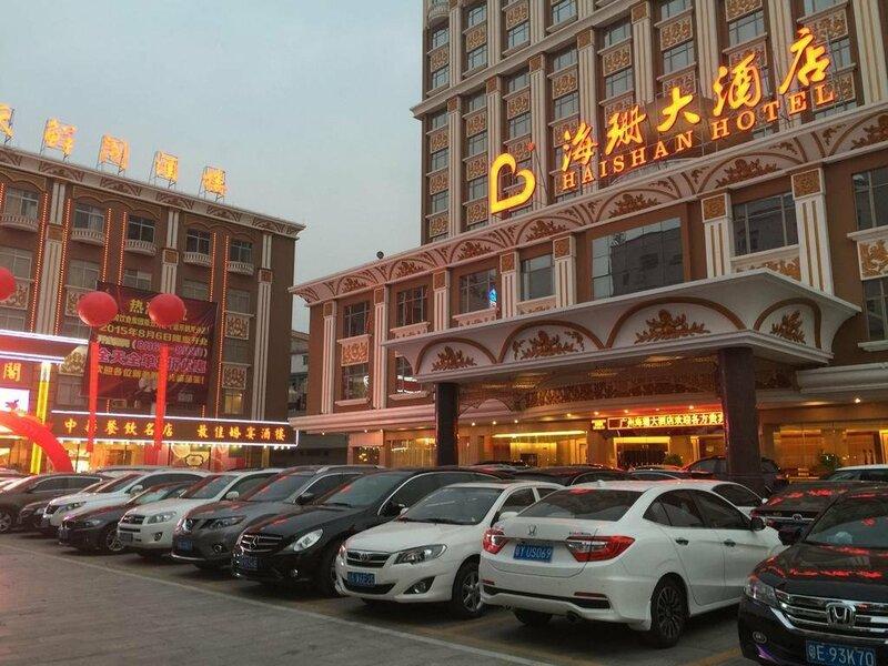 Guangzhou Haishan Hotel