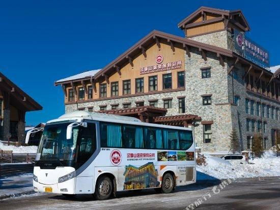 Hannashan Hot Spring Resort