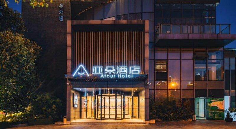 Atour Hotel Ligongdi Suzhou