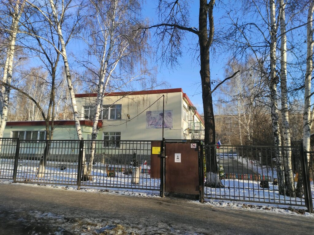 детский сад — Детский сад № 262 — Екатеринбург, фото №1