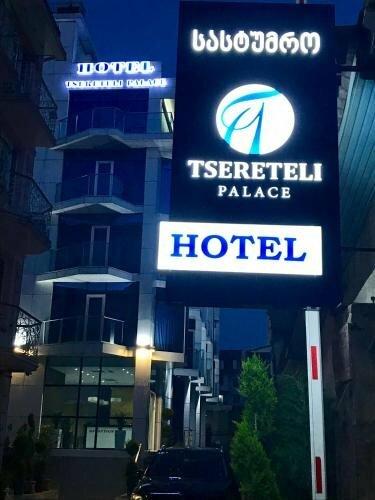 Hotel Tsereteli Palace