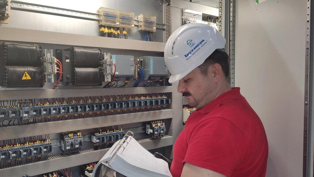электромонтажные работы — Электромонтажные работы — Калуга, фото №2