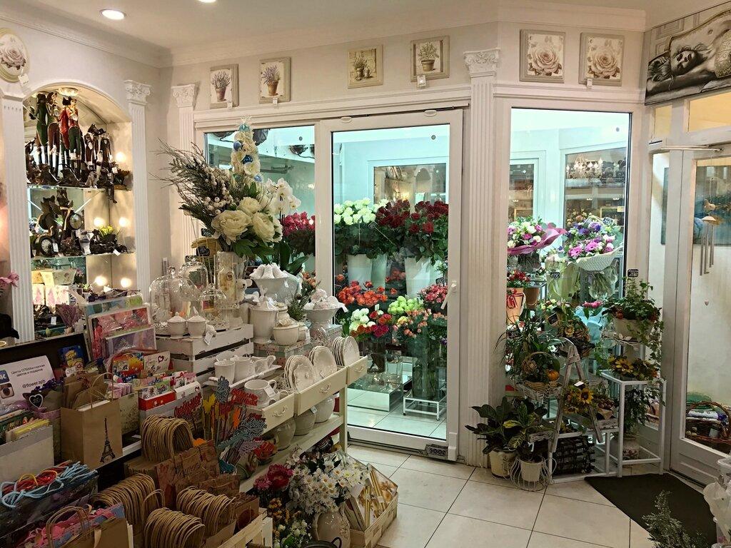 Букет курск, цветы санкт петербург магазины игрушек