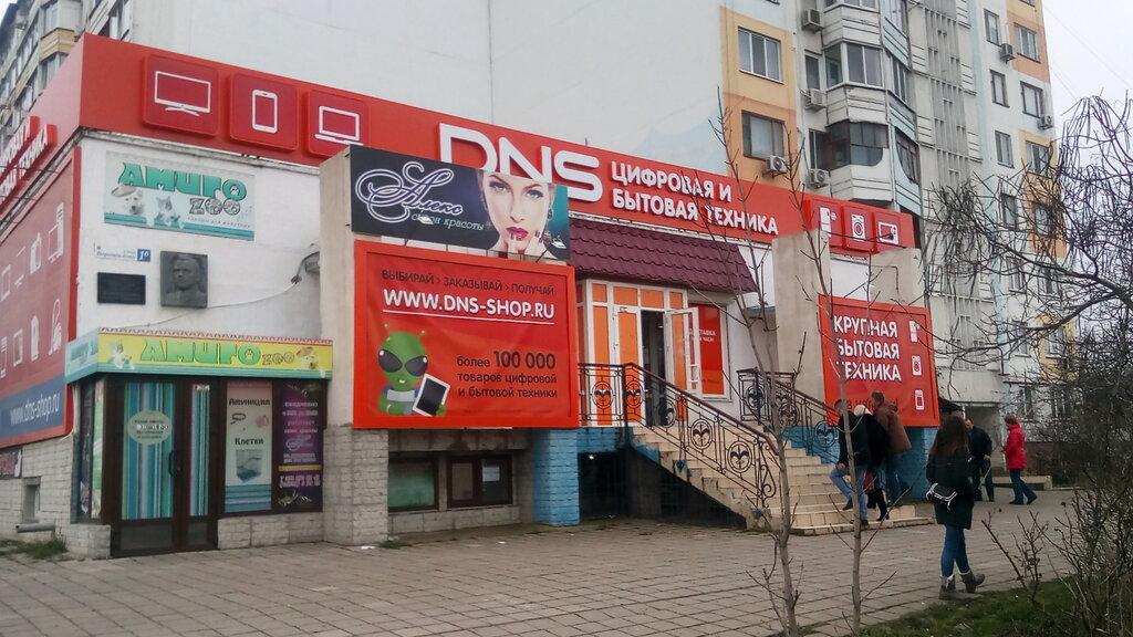 Dns Керчь Интернет Магазин