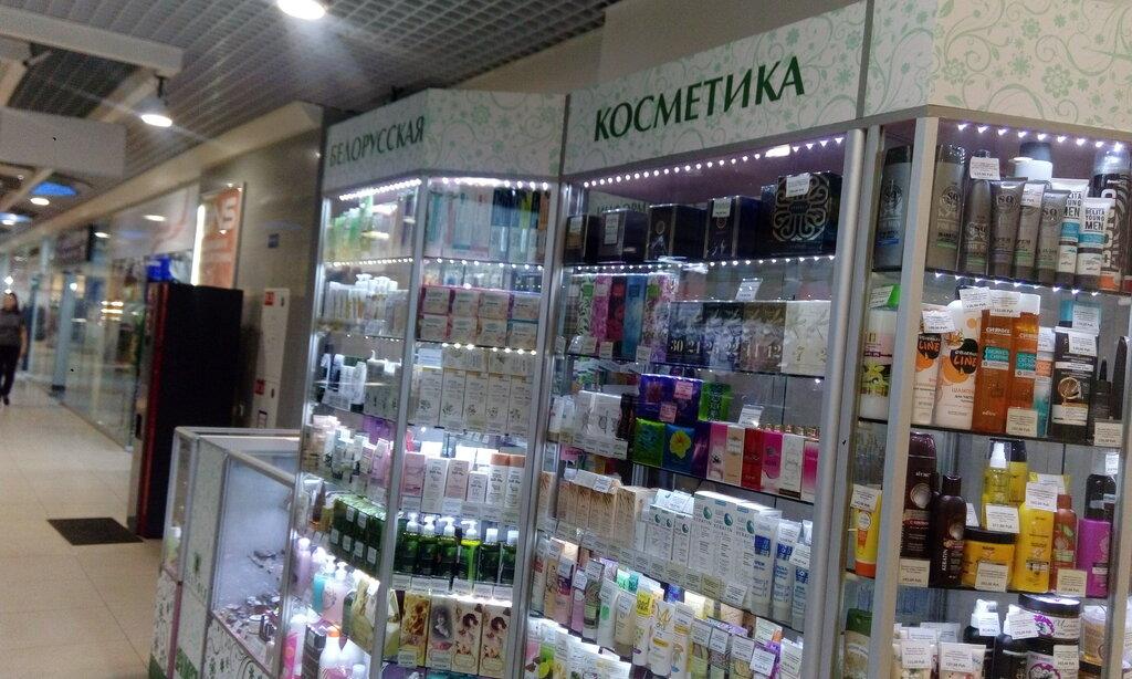 Белорусская косметика нижний новгород купить atelier косметика купить минск