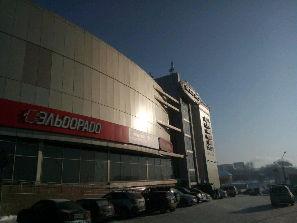 Эльдорадо на речном вокзале фото в г москва