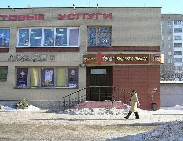 стекольная мастерская — Диксана — Минск, фото №1