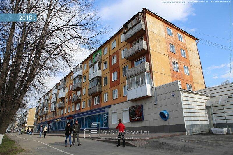 Apartment on PR Lenina 109