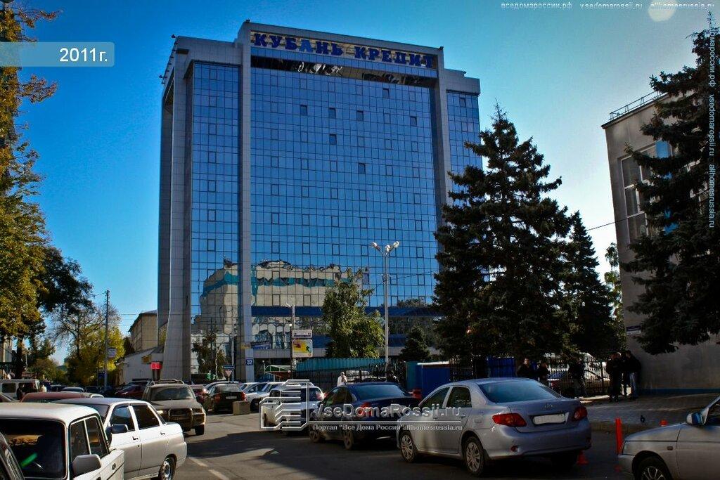 Краснодар, ул. Дополнительный офис «Комсомольский».