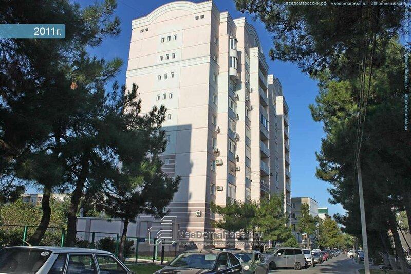 On Nakhimova Apartment