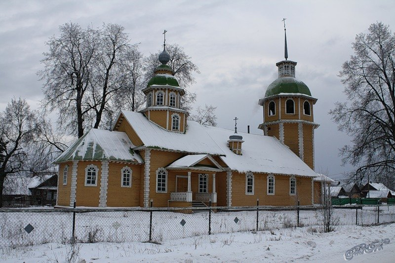 Фото депутаты оренбургской области
