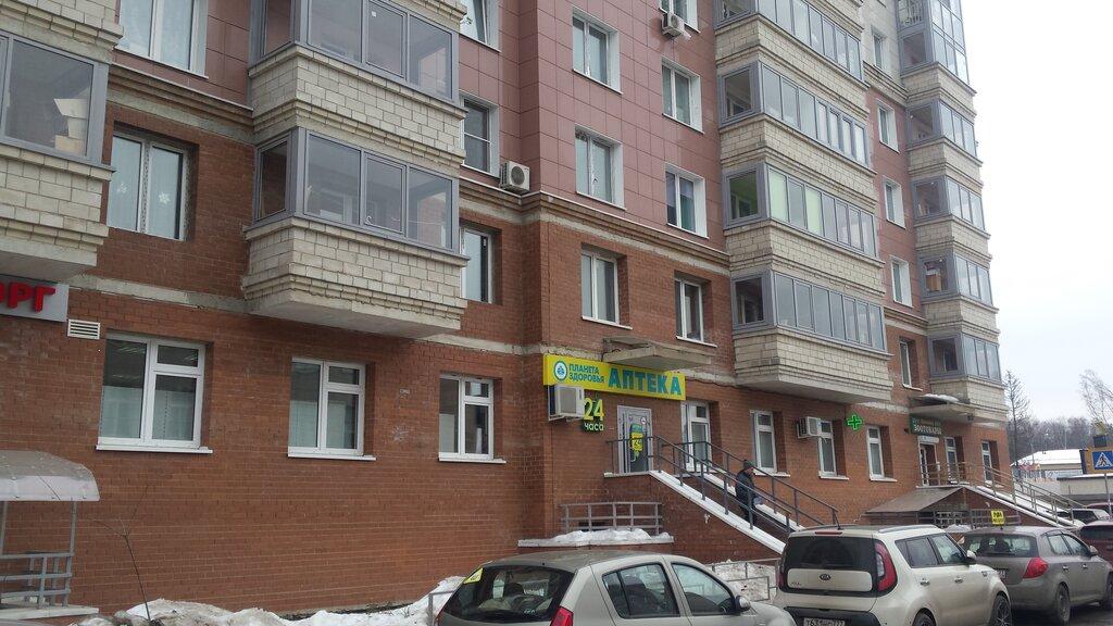 аптека — Планета здоровья — Красногорск, фото №2