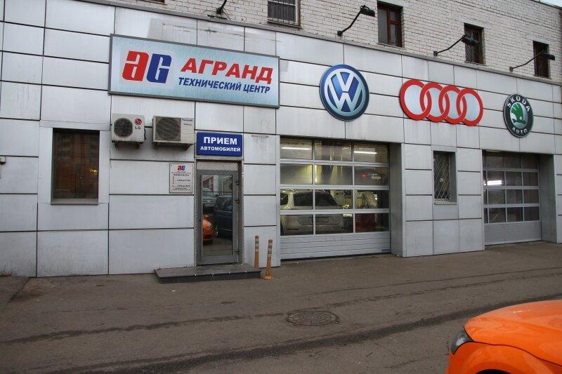 автосервис, автотехцентр — Агранд — Москва, фото №3