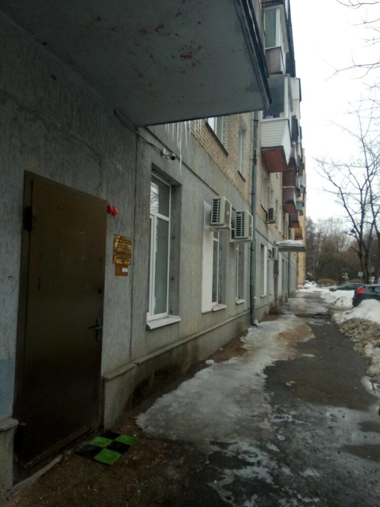 Мировой судебный участок 130 Выселковского района